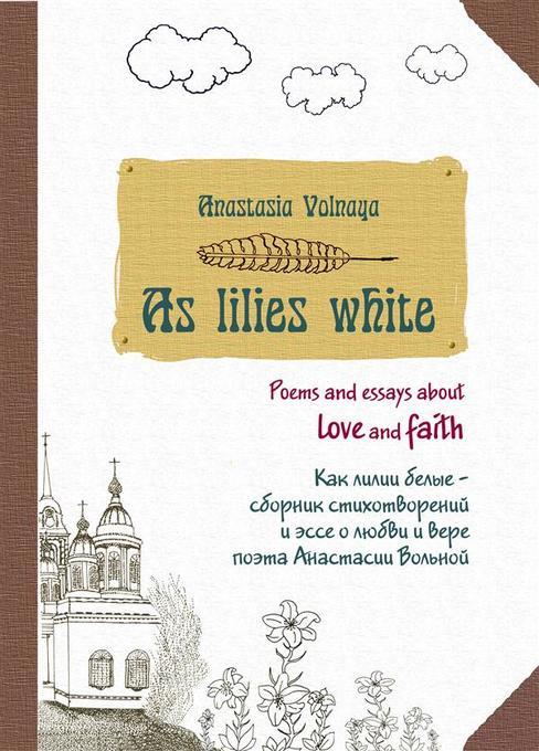 As lilies white als eBook