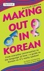 Making Out in Korean: Revised Edition (Korean Phrasebook)