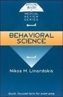 Digging Up the Bones: Behavioral Science