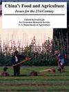 China's Food and Agriculture: Issues for the 21st Century