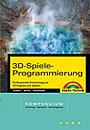 3D Spieleprogrammierung