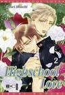 Highschool Love 02