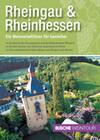 Busche Weintour Rheinhessen