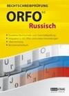 ORFO 9.0 Rechtschreib- und Grammatikprüfung Russisch. Für Windows 2000, XP und Vista