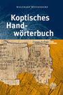 Koptisches Handwörterbuch