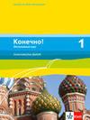 Konetschno! Band 1. Russisch als 3. Fremdsprache. Intensivnyj Kurs / Grammatisches Beiheft