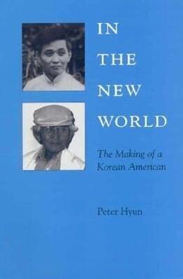 Hyun: In the New World als Taschenbuch