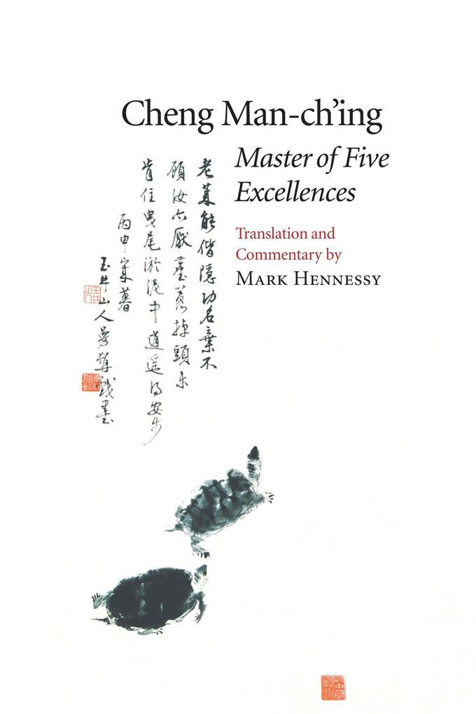 Master of Five Excellences als Taschenbuch