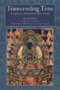 Transcending Time: An Explanation of the Kalachakra Six-Session Guru Yoga als Taschenbuch