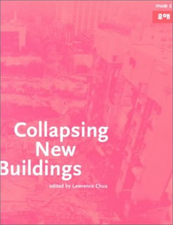 Muae No. 2: Collapsing New Buildings als Taschenbuch