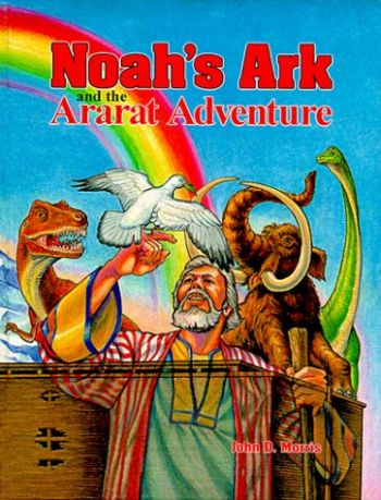 Noahs Ark and the Ararat Adventures als Buch