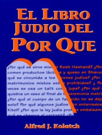 El Libro Judio del Por Que = Jewish Book of Why als Taschenbuch