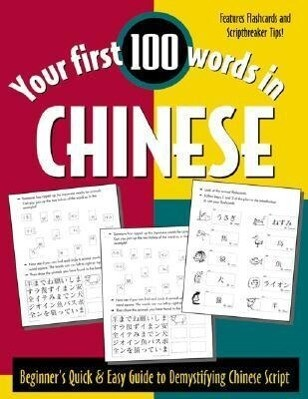 Your First 100 Words in Chinese (Book Only) als Taschenbuch