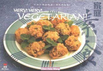 Very! Very! Vegetarian! als Taschenbuch