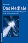 Das Mediale