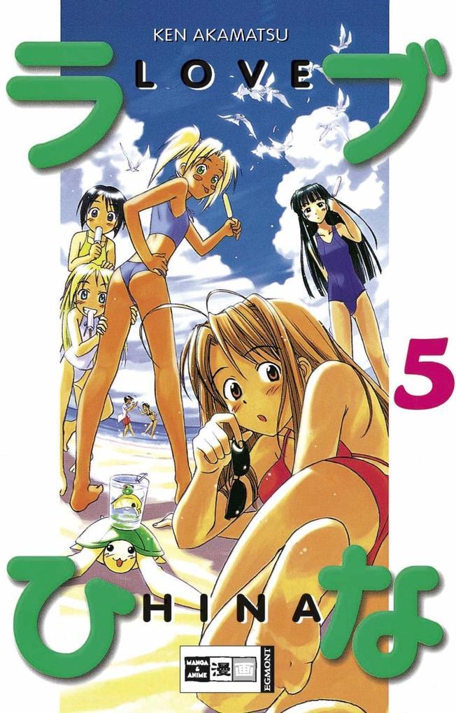 Love Hina 05 als Buch