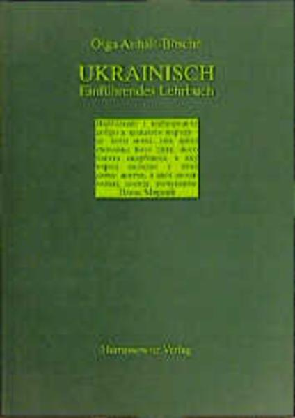 Ukrainisch als Buch