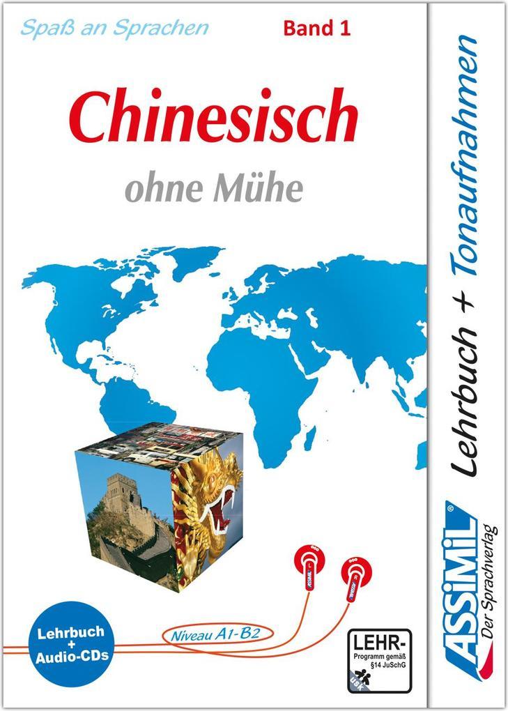 Assimil. Chinesisch ohne Mühe 1. Multimedia-Classic. Lehrbuch und 4 Audio-CDs als Buch