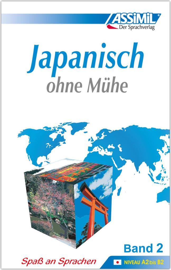 Assimil. Japanisch ohne Mühe 2. Lehrbuch als Buch