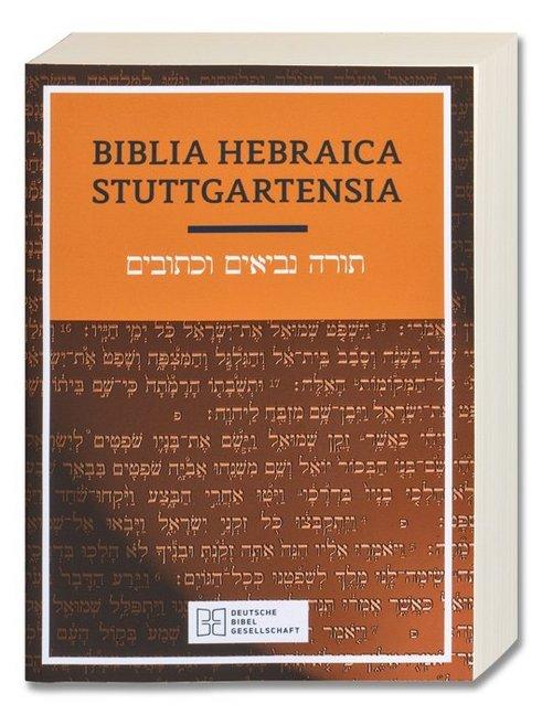 Biblia Hebraica Stuttgartensia. Studienausgabe als Buch