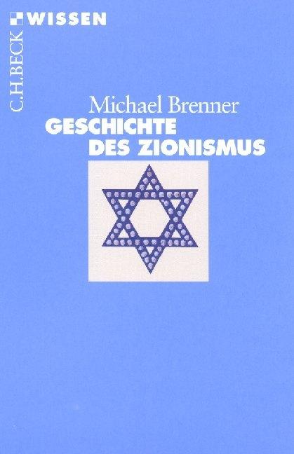 Geschichte des Zionismus als Taschenbuch