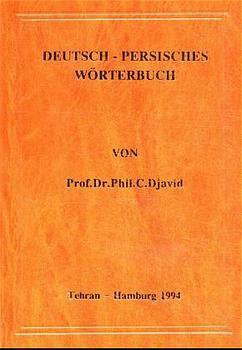 Deutsch-Persisches Wörterbuch als Buch