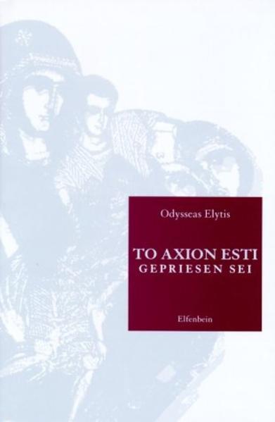 To Axion Esti. Gepriesen sei als Buch