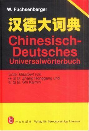 Chinesisch - Deutsches Universalwörterbuch als Buch