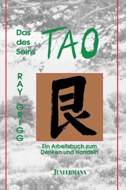 GER-THE TAO OF BEING als Taschenbuch