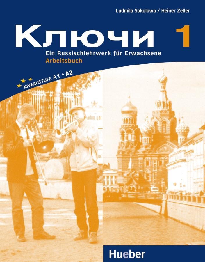 Kljutschi 1. Arbeitsbuch als Buch