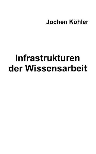 Infrastrukturen der Wissensarbeit als Buch