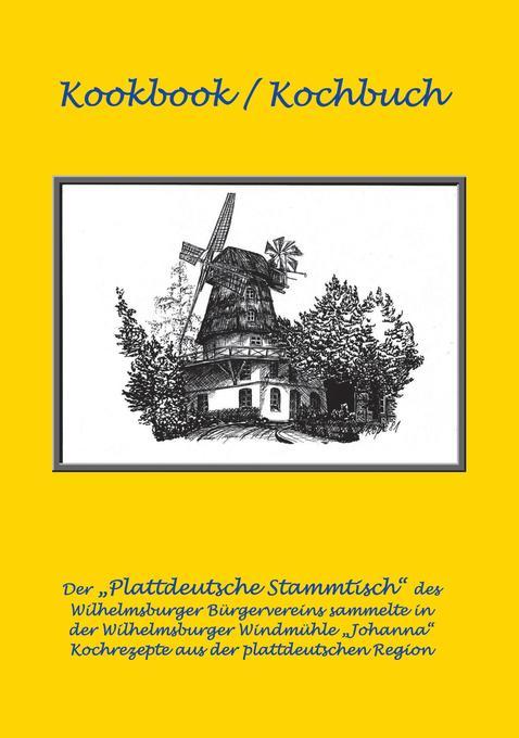 Kookbook / Kochbuch als Buch