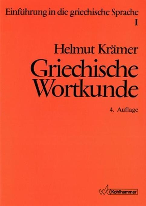 Einführung in die griechische Sprache 1 als Buch