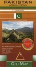 Pakistan Geographical Map 1 : 2 000 000
