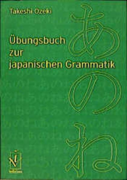 Übungsbuch zur japanischen Grammatik als Buch