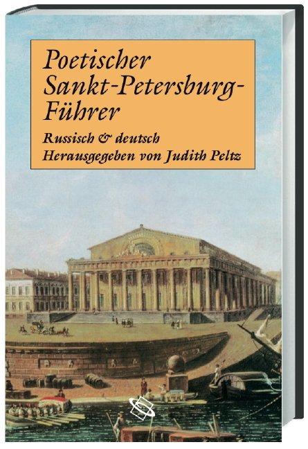 Poetischer Sankt Petersburg-Führer als Buch