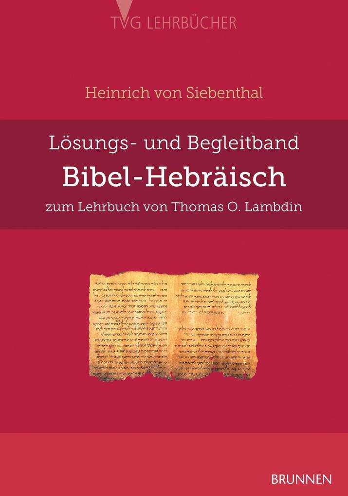 Bibel-Hebräisch als Buch