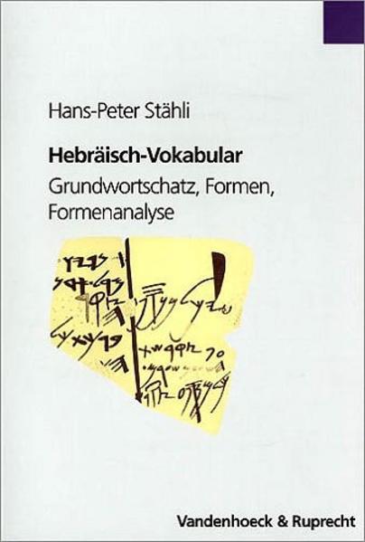 Hebräisch-Vokabular als Buch