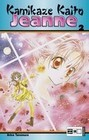 Kamikaze Kaito Jeanne 02