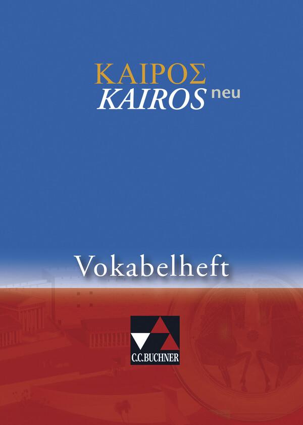 Kairós - neu - Vokabelheft als Buch