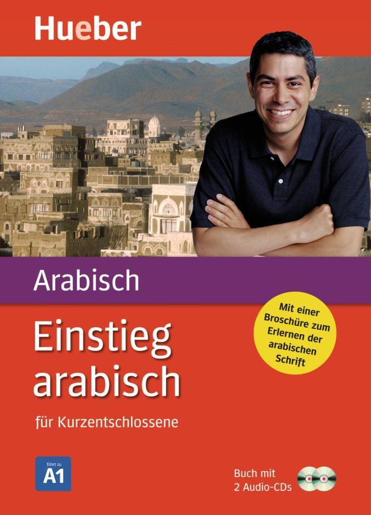 Einstieg arabisch für Kurzentschlossene. Inkl. 2 CDs als Buch