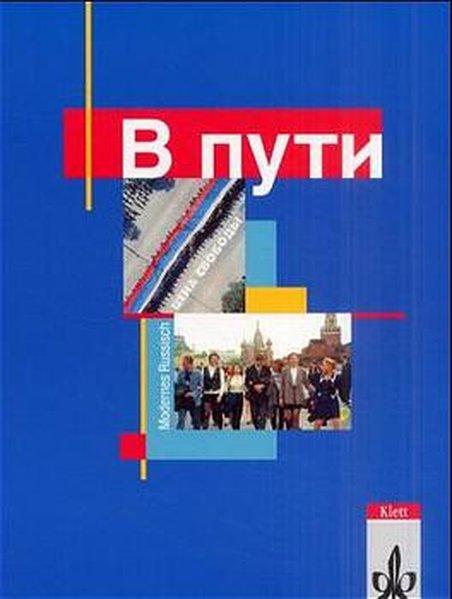 W Put. Lese- und Arbeitsbuch als Buch