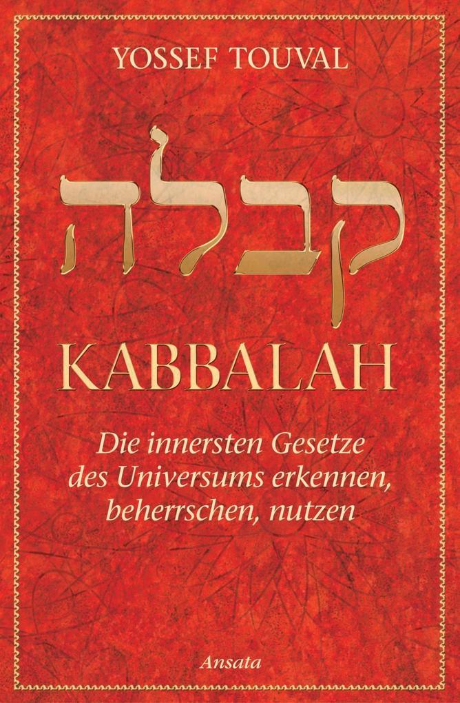 Kabbalah als eBook