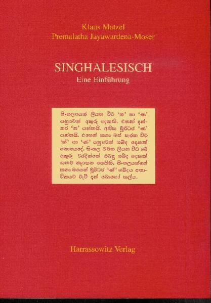 Singhalesisch. Eine Einführung als Buch