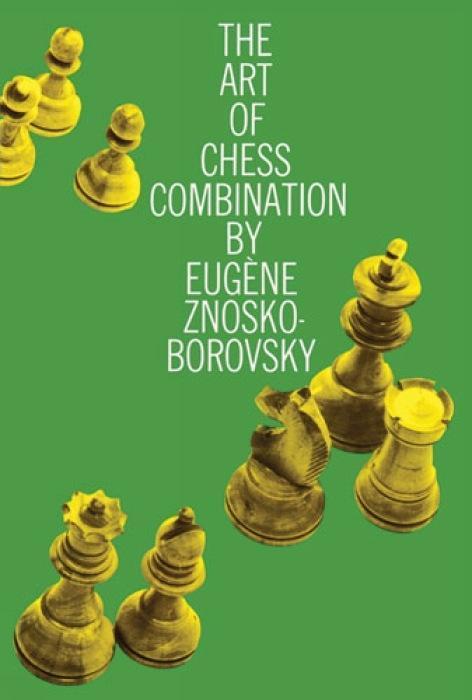 The Art of Chess Combination als Taschenbuch
