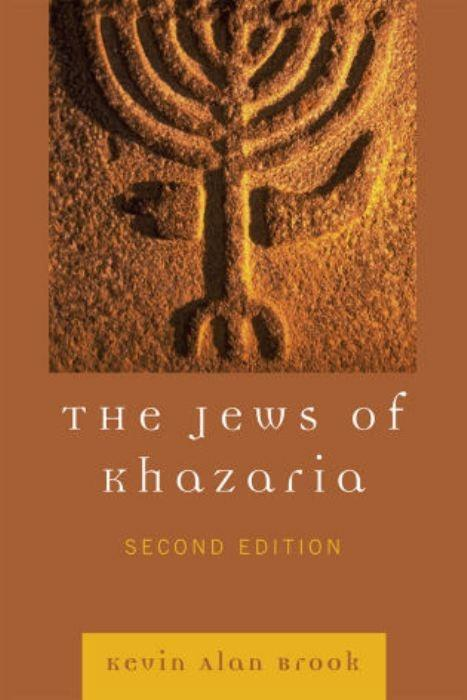 Jews of Khazaria als eBook
