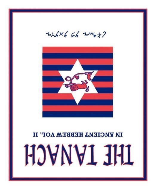 Tanach Vol. II-TK: In Ancient Hebrew als Taschenbuch