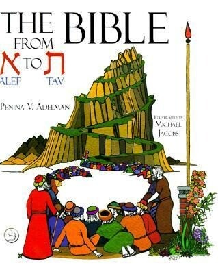 The Bible from ALEF to Tav als Taschenbuch