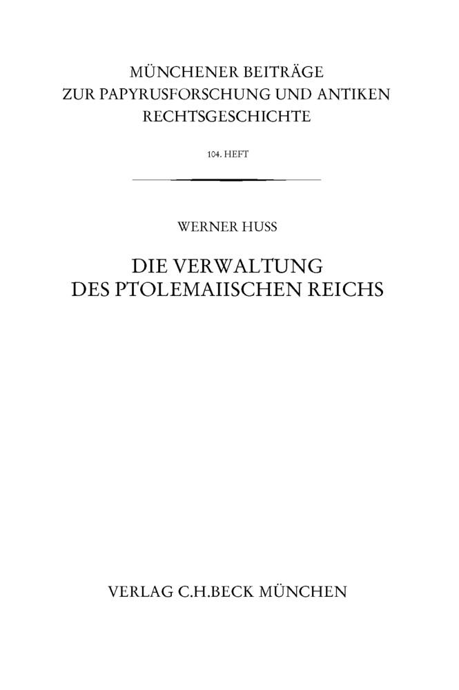 Die Verwaltung des ptolemaiischen Reichs als Buch