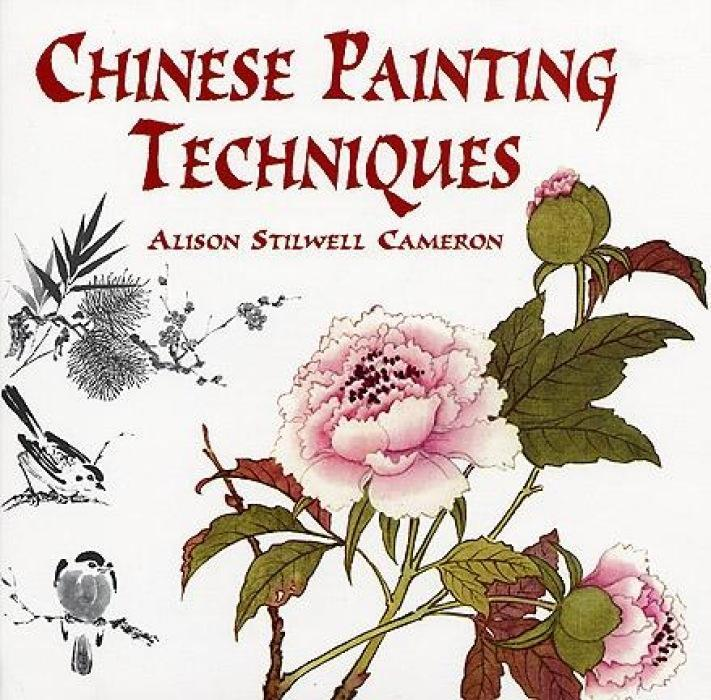 Chinese Painting Techniques als Taschenbuch